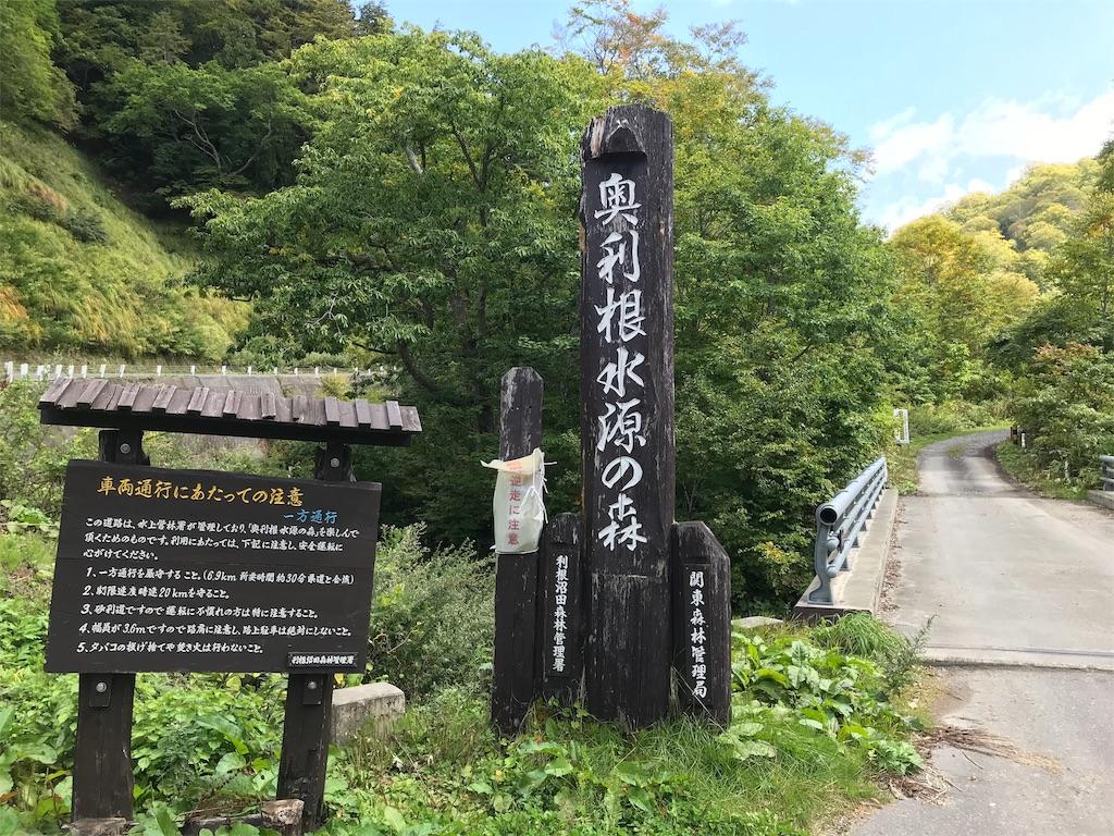 f:id:AkasakaIchiro:20180930072521j:image