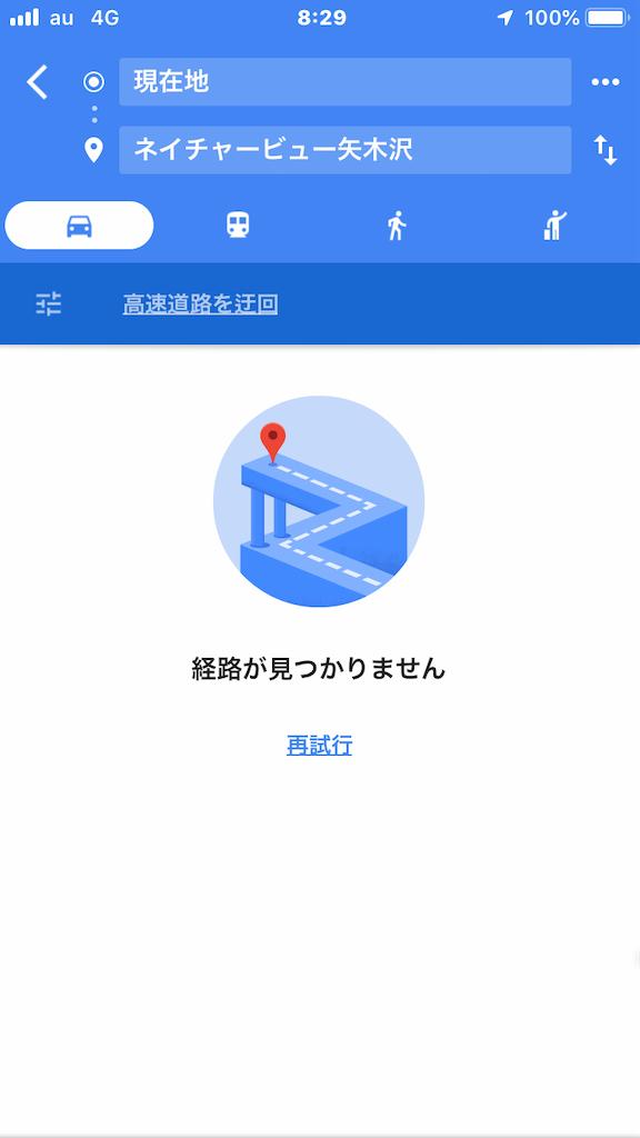 f:id:AkasakaIchiro:20180930072524p:image