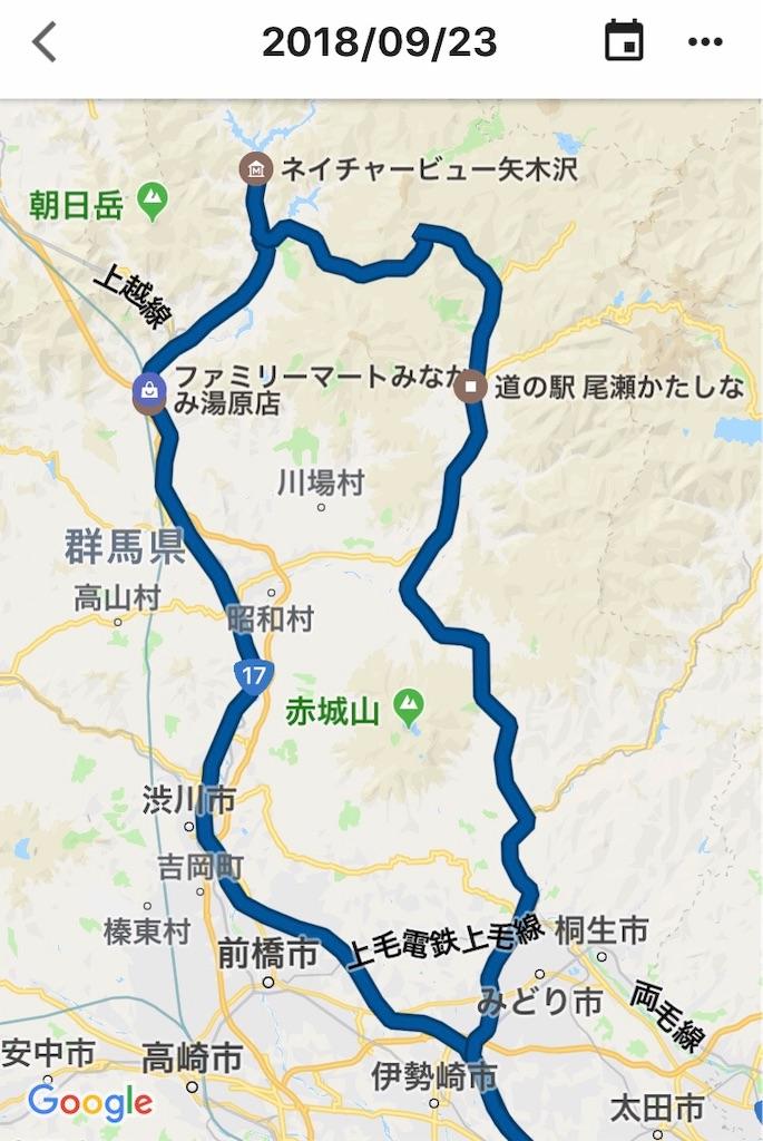 f:id:AkasakaIchiro:20180930072527j:image