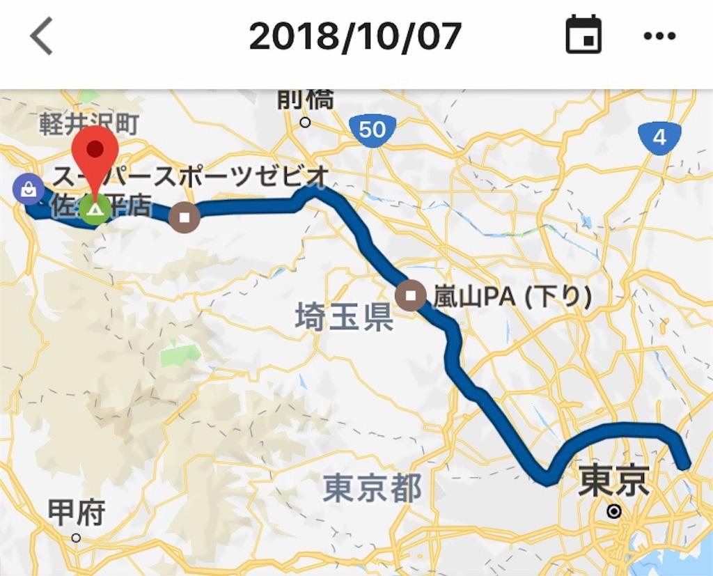 f:id:AkasakaIchiro:20181014192806j:image