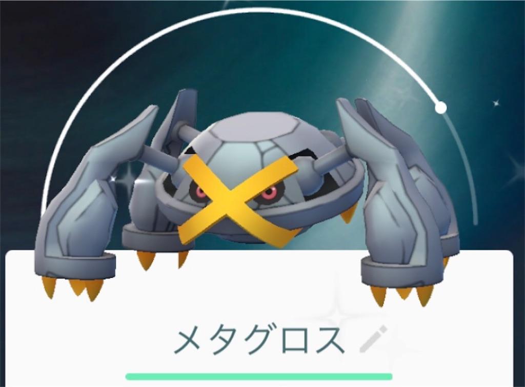 f:id:AkasakaIchiro:20181021232629j:image