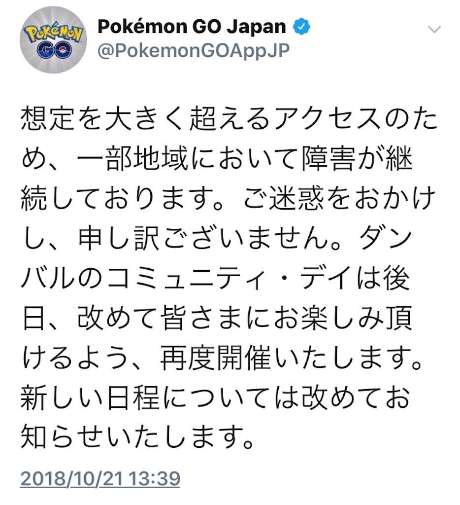 f:id:AkasakaIchiro:20181021234633j:image