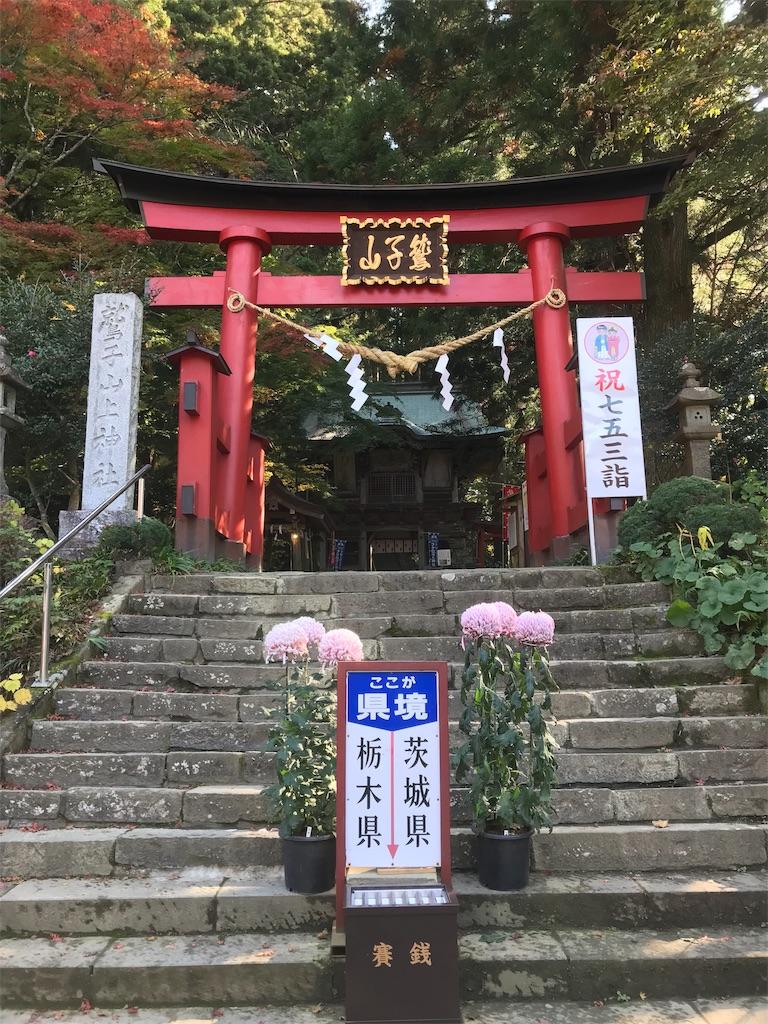 f:id:AkasakaIchiro:20181111230659j:image