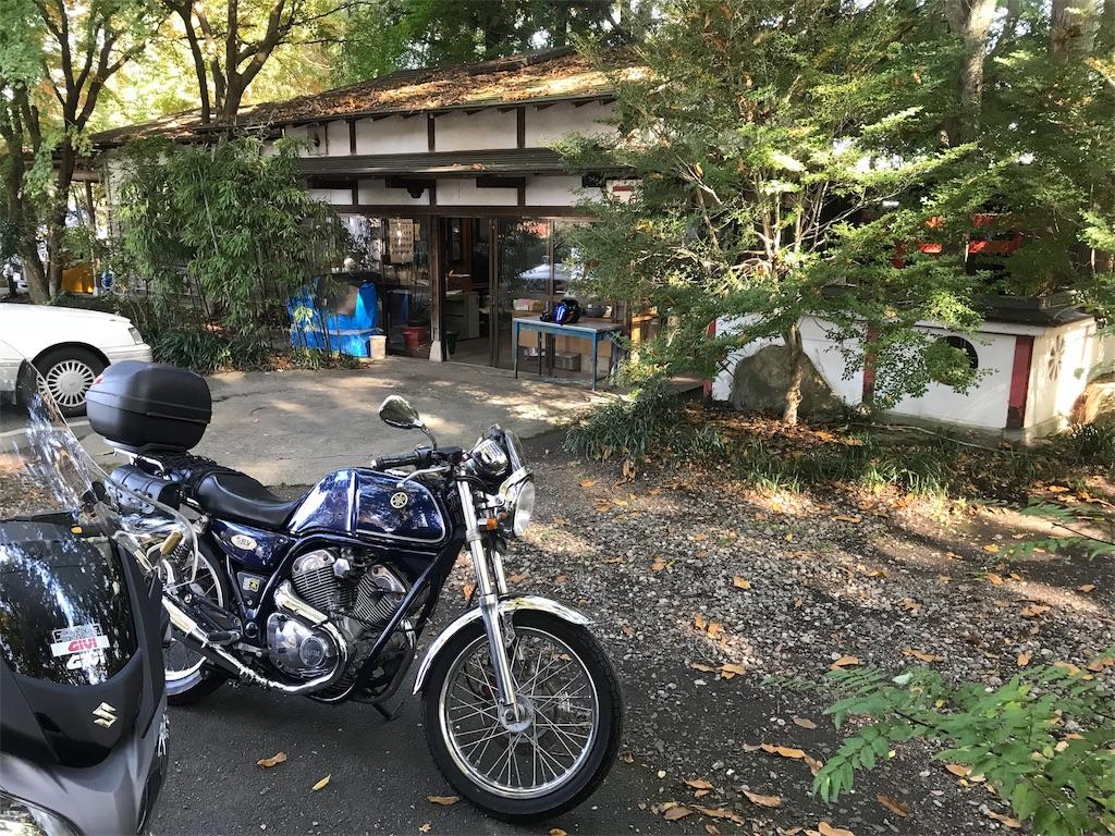f:id:AkasakaIchiro:20181111230737j:image