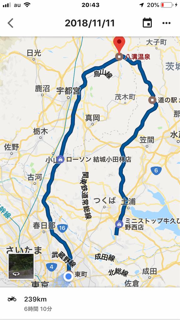 f:id:AkasakaIchiro:20181111230758p:image