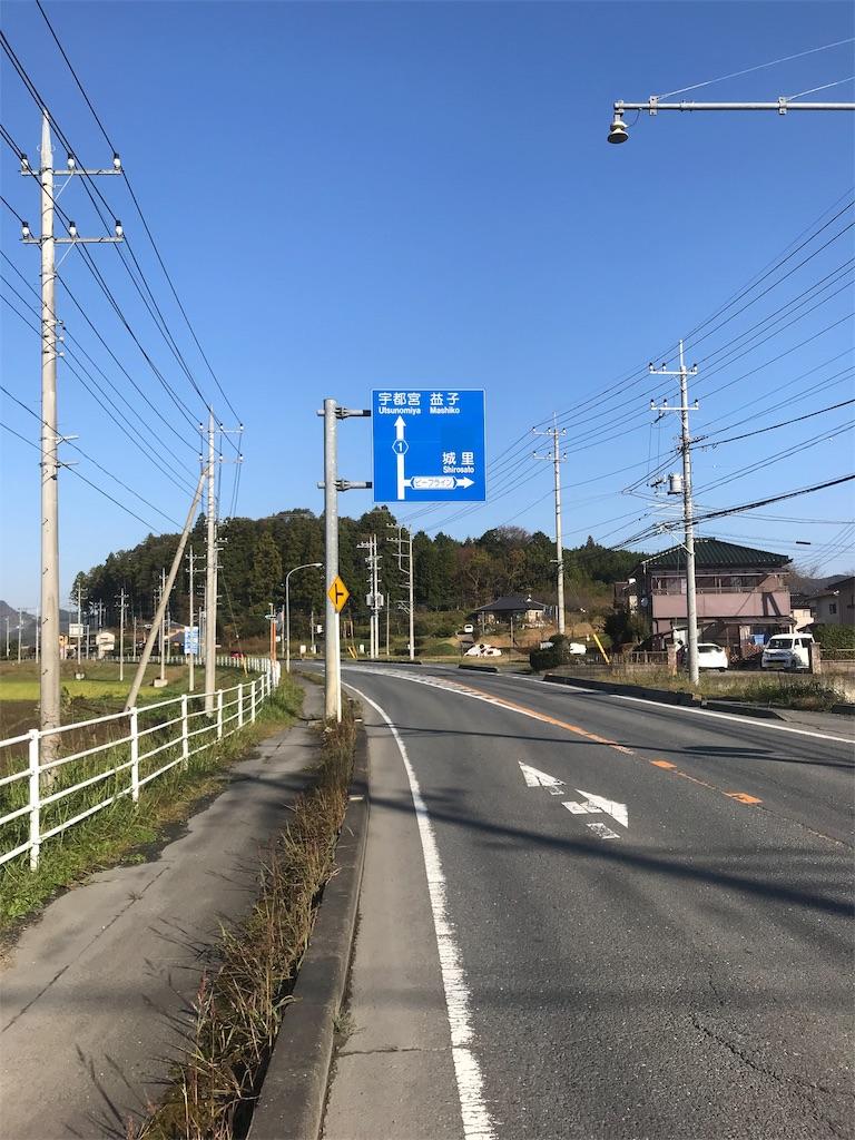 f:id:AkasakaIchiro:20181111230809j:image