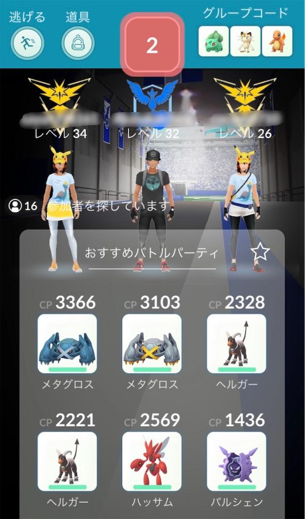 f:id:AkasakaIchiro:20181125193631j:image