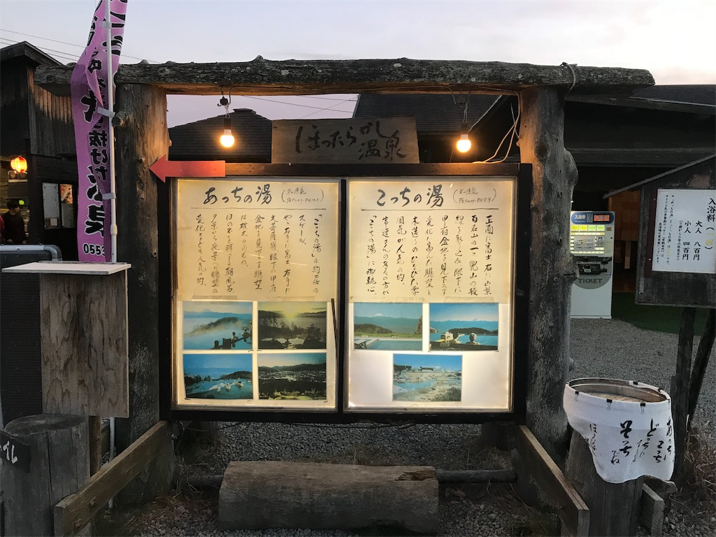f:id:AkasakaIchiro:20181202234522j:image
