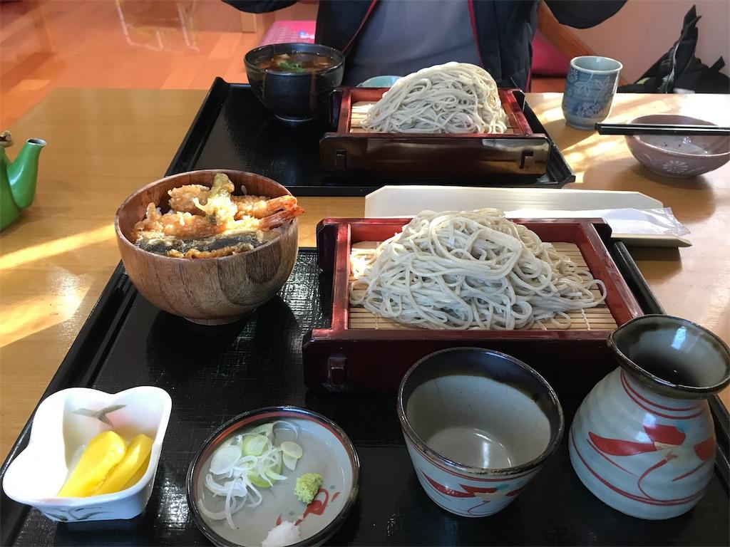 f:id:AkasakaIchiro:20181202234544j:image