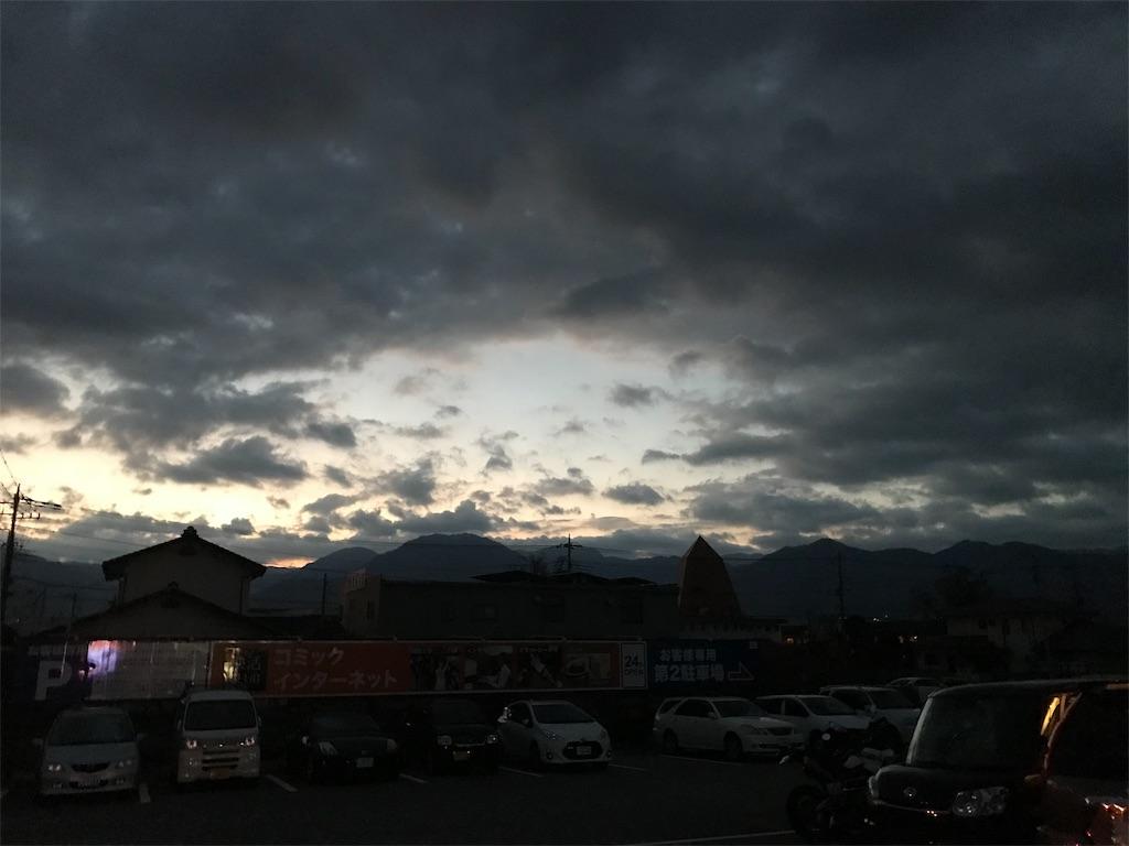 f:id:AkasakaIchiro:20181202234552j:image