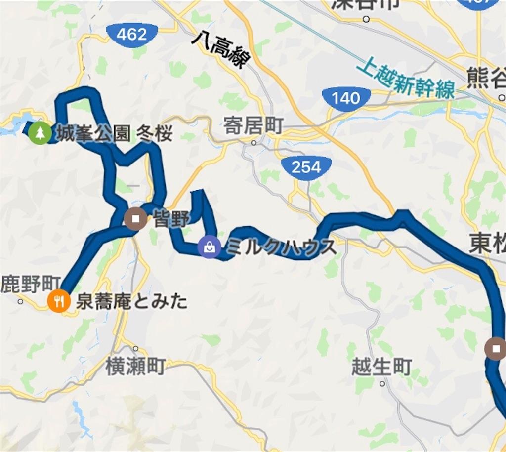 f:id:AkasakaIchiro:20181208081225j:image