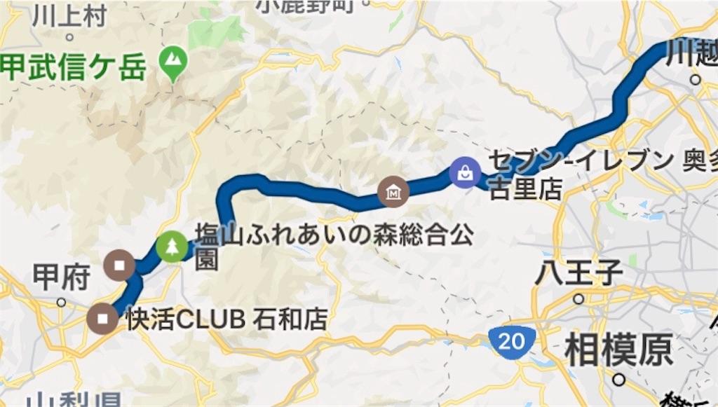 f:id:AkasakaIchiro:20181208081252j:image