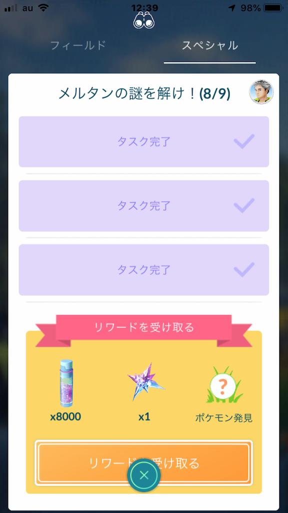 f:id:AkasakaIchiro:20181222141534p:image