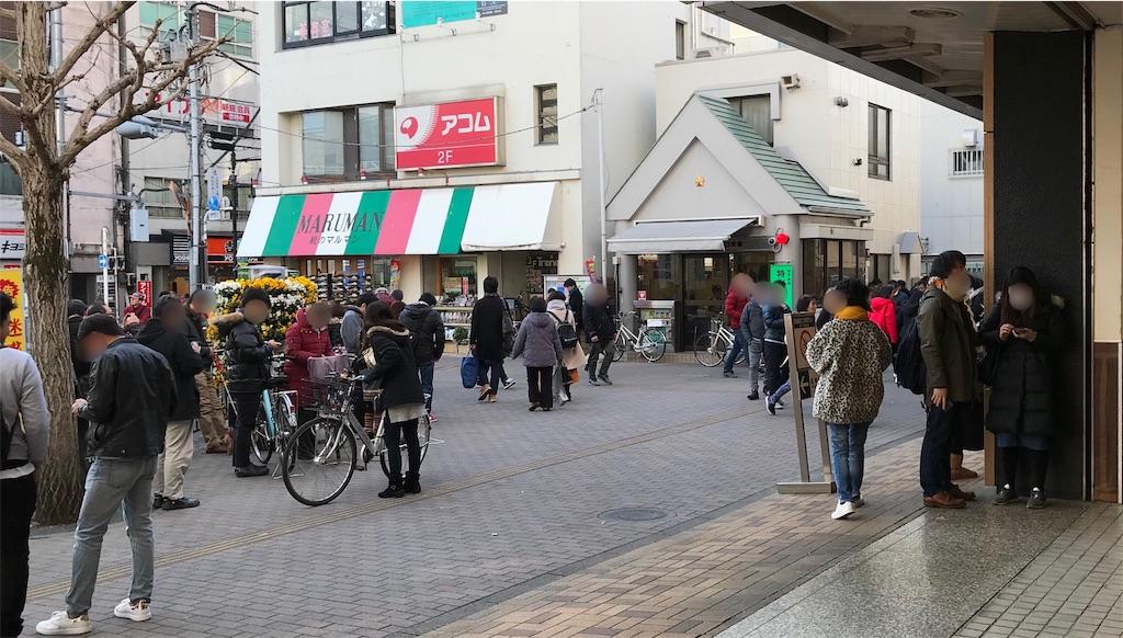 f:id:AkasakaIchiro:20181231191657j:image