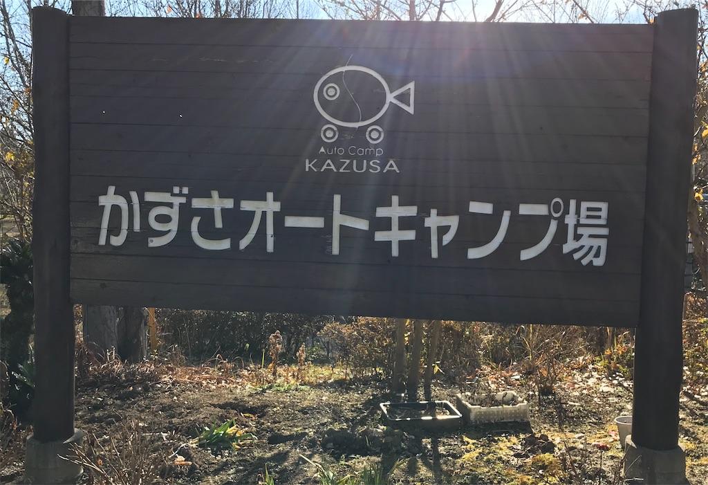 f:id:AkasakaIchiro:20190104200121j:image
