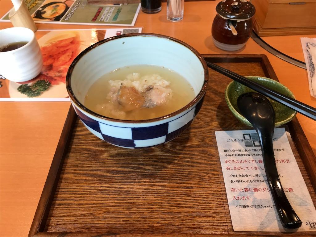 f:id:AkasakaIchiro:20190104202016j:image