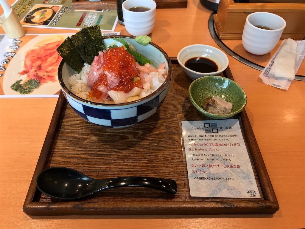 f:id:AkasakaIchiro:20190104202144j:image