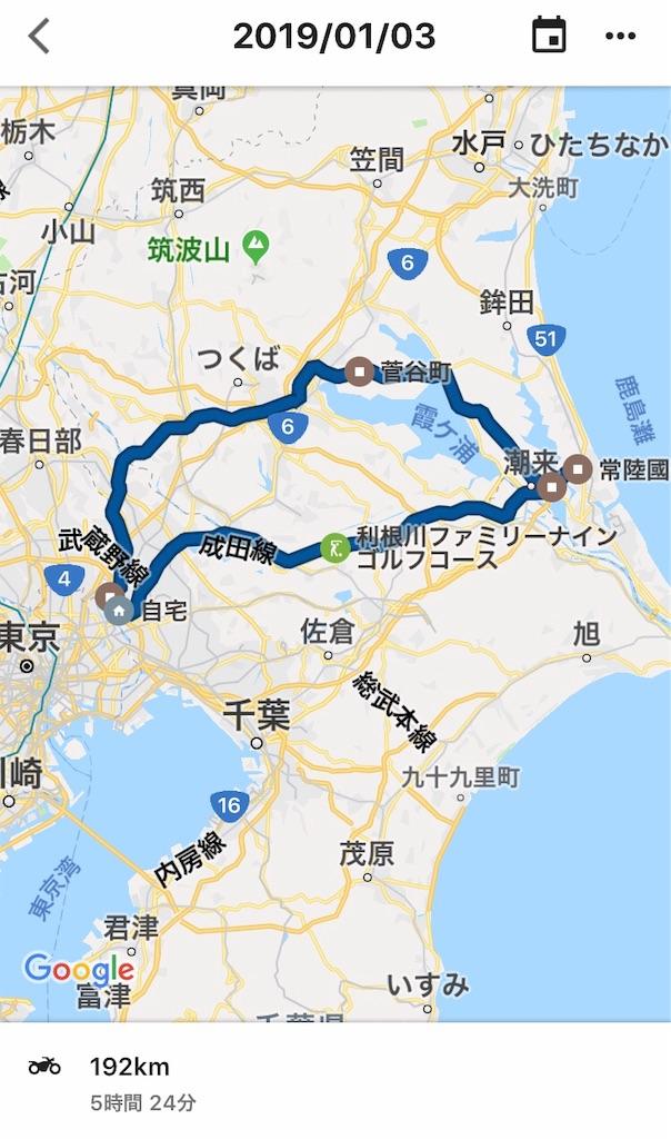 f:id:AkasakaIchiro:20190104233928j:image