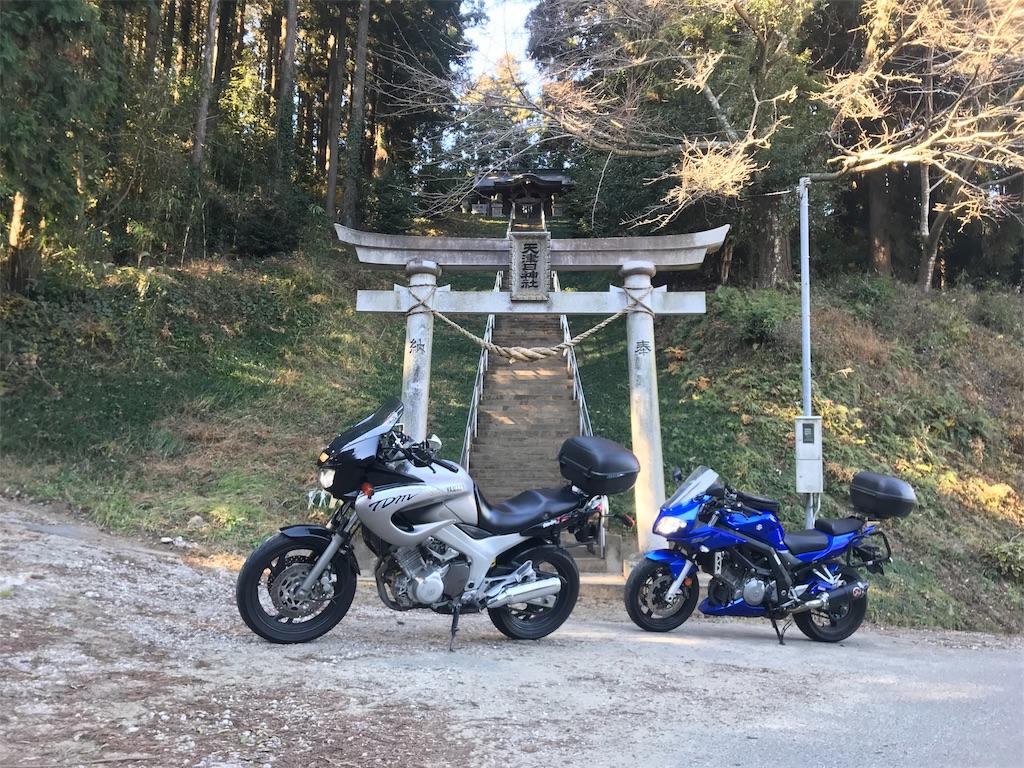 f:id:AkasakaIchiro:20190106204435j:image