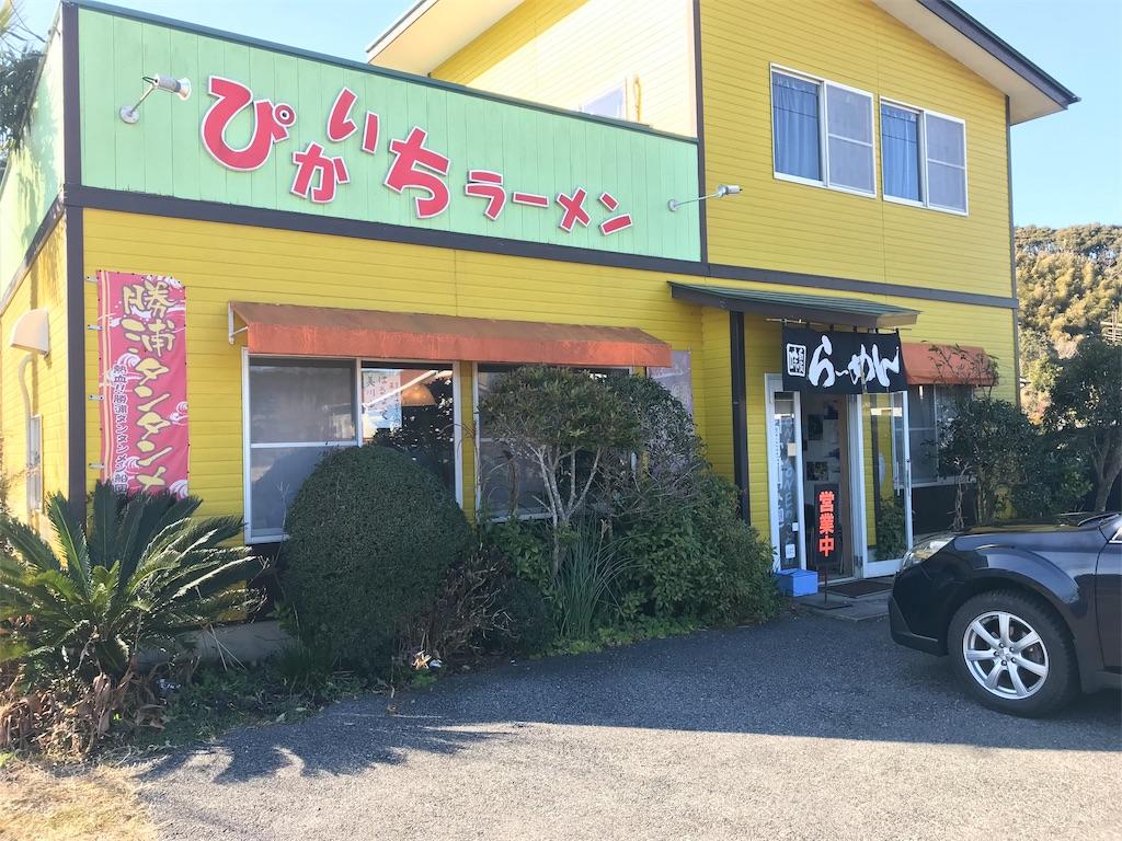 f:id:AkasakaIchiro:20190106204440j:image