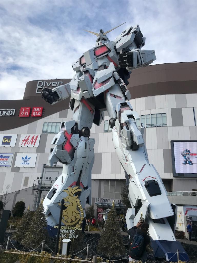f:id:AkasakaIchiro:20190127191015j:image