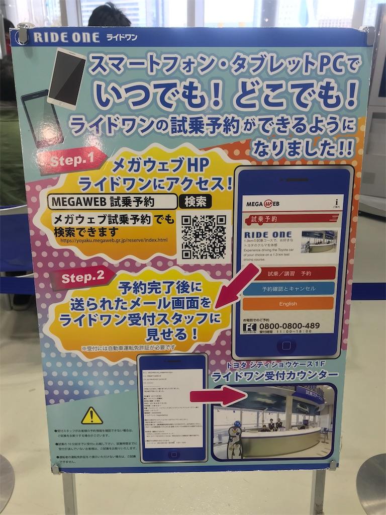 f:id:AkasakaIchiro:20190127191054j:image