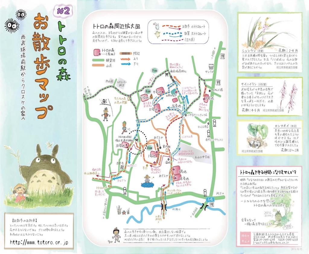 f:id:AkasakaIchiro:20190203183627j:image