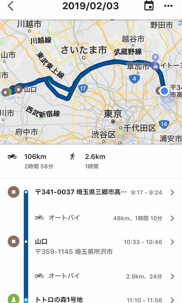f:id:AkasakaIchiro:20190203183915j:image