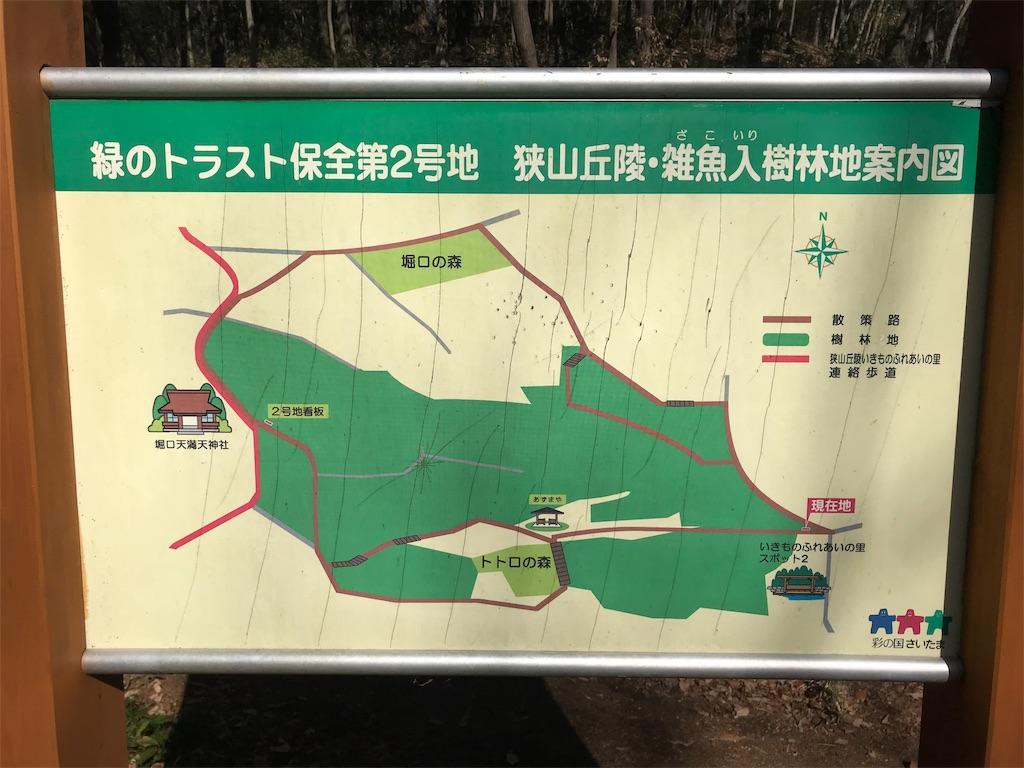 f:id:AkasakaIchiro:20190203183942j:image
