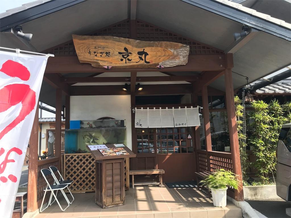 f:id:AkasakaIchiro:20190217231943j:image