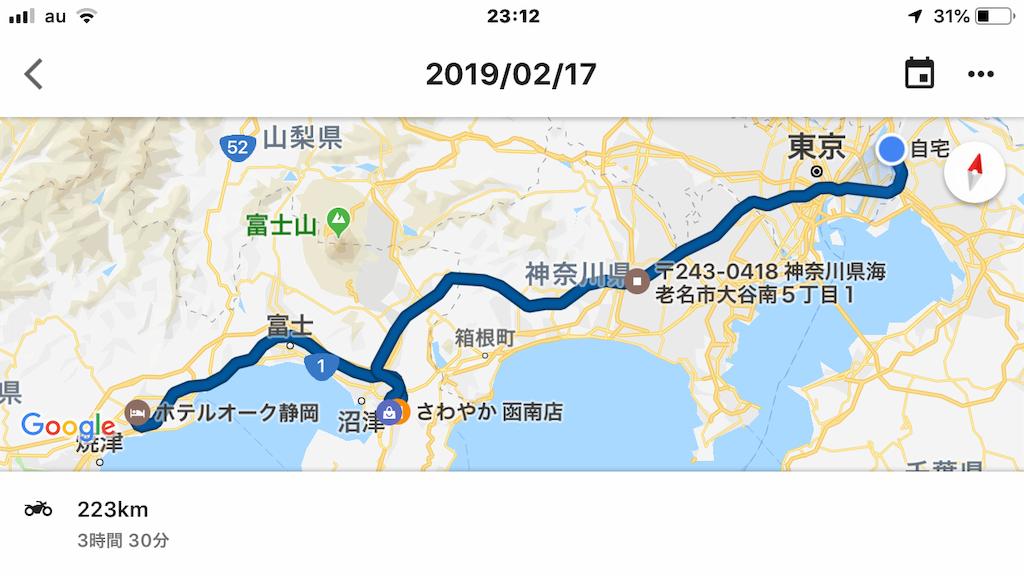 f:id:AkasakaIchiro:20190217232253p:image