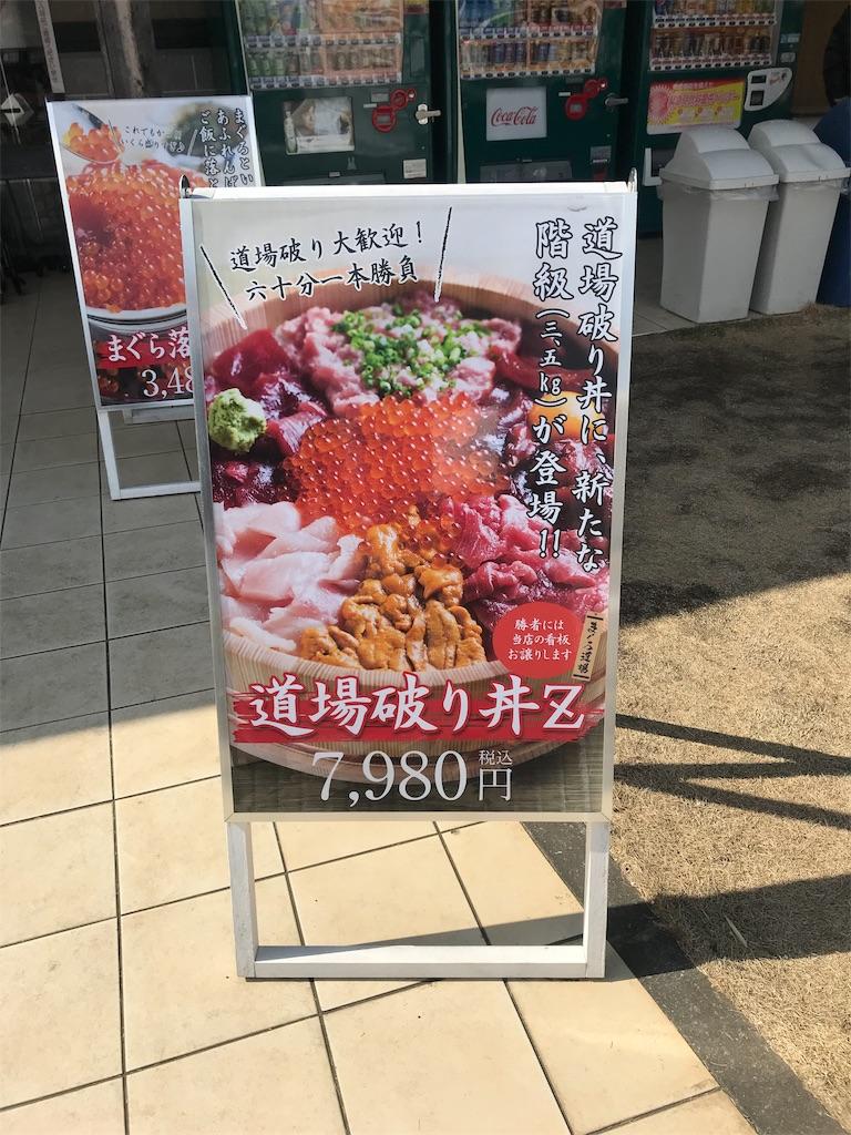 f:id:AkasakaIchiro:20190217232325j:image
