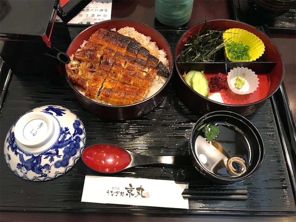 f:id:AkasakaIchiro:20190217232332j:image
