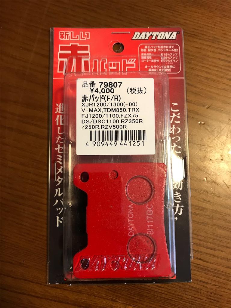f:id:AkasakaIchiro:20190303103726j:image