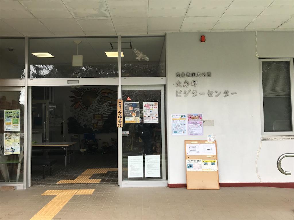 f:id:AkasakaIchiro:20190323210341j:image