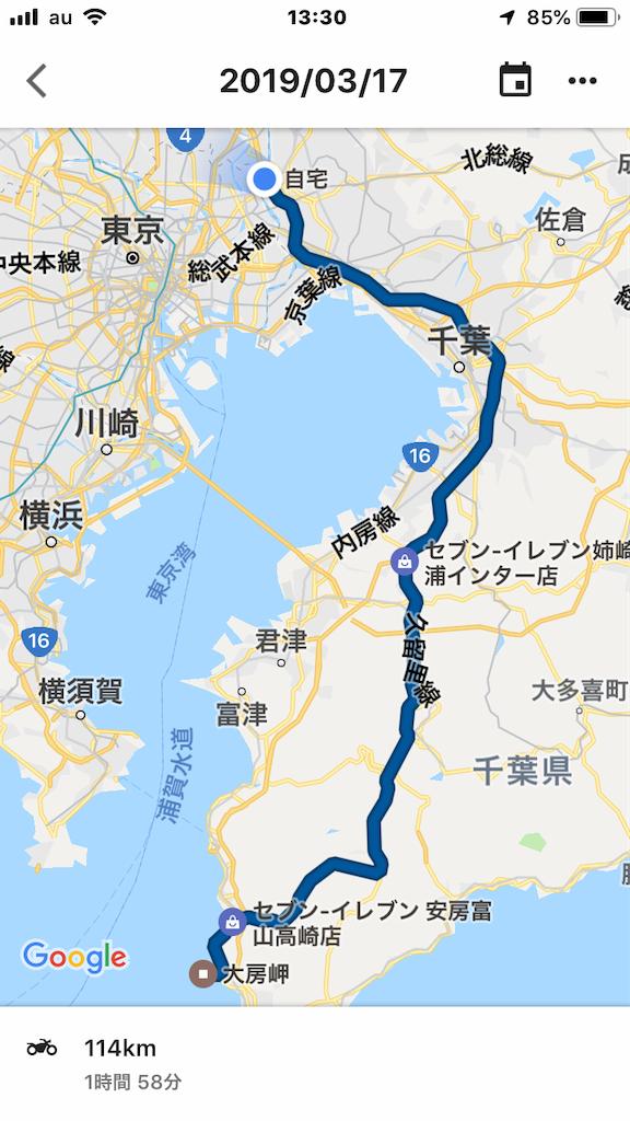 f:id:AkasakaIchiro:20190323210346p:image