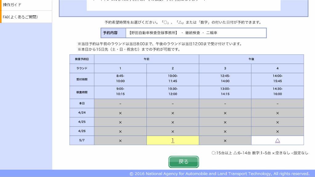 f:id:AkasakaIchiro:20190423124053p:image