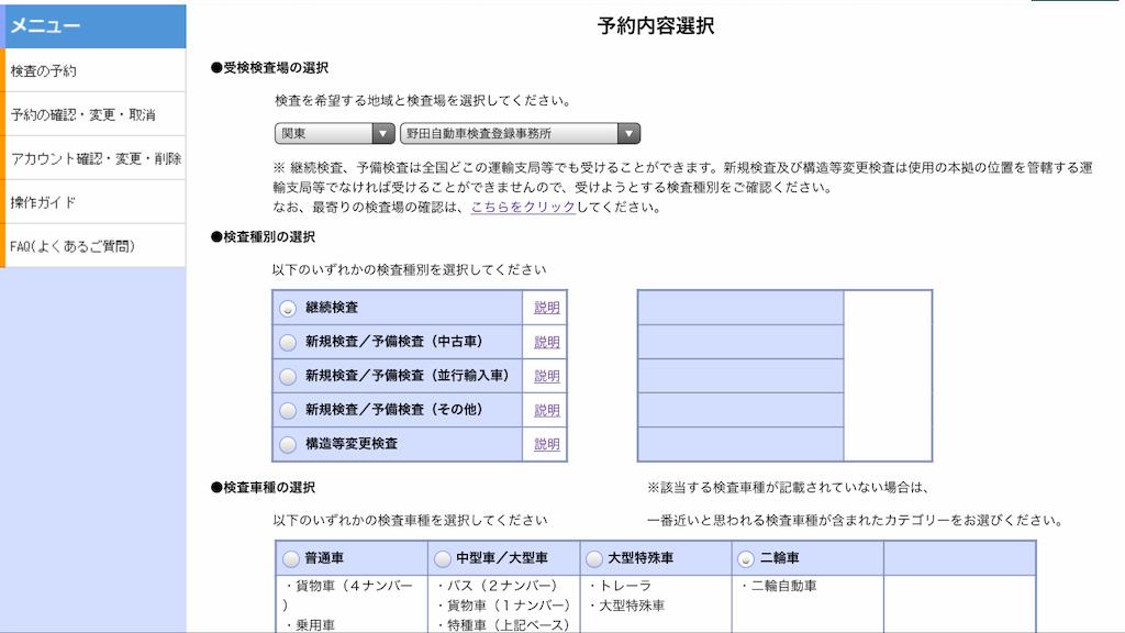 f:id:AkasakaIchiro:20190423124057p:image