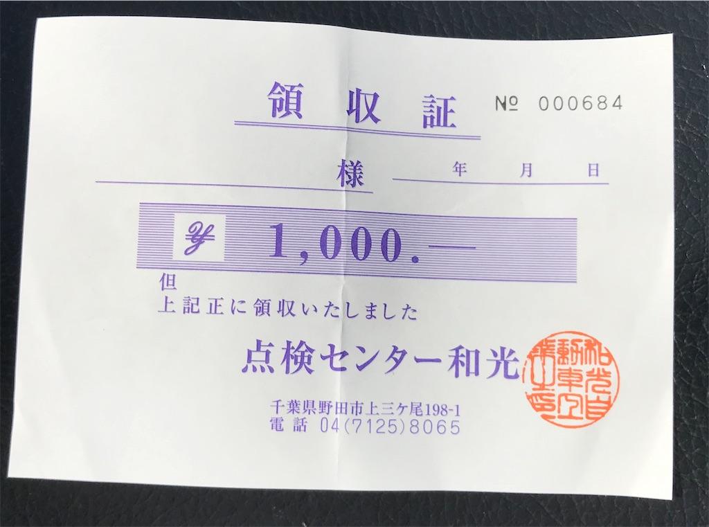 f:id:AkasakaIchiro:20190423132524j:image