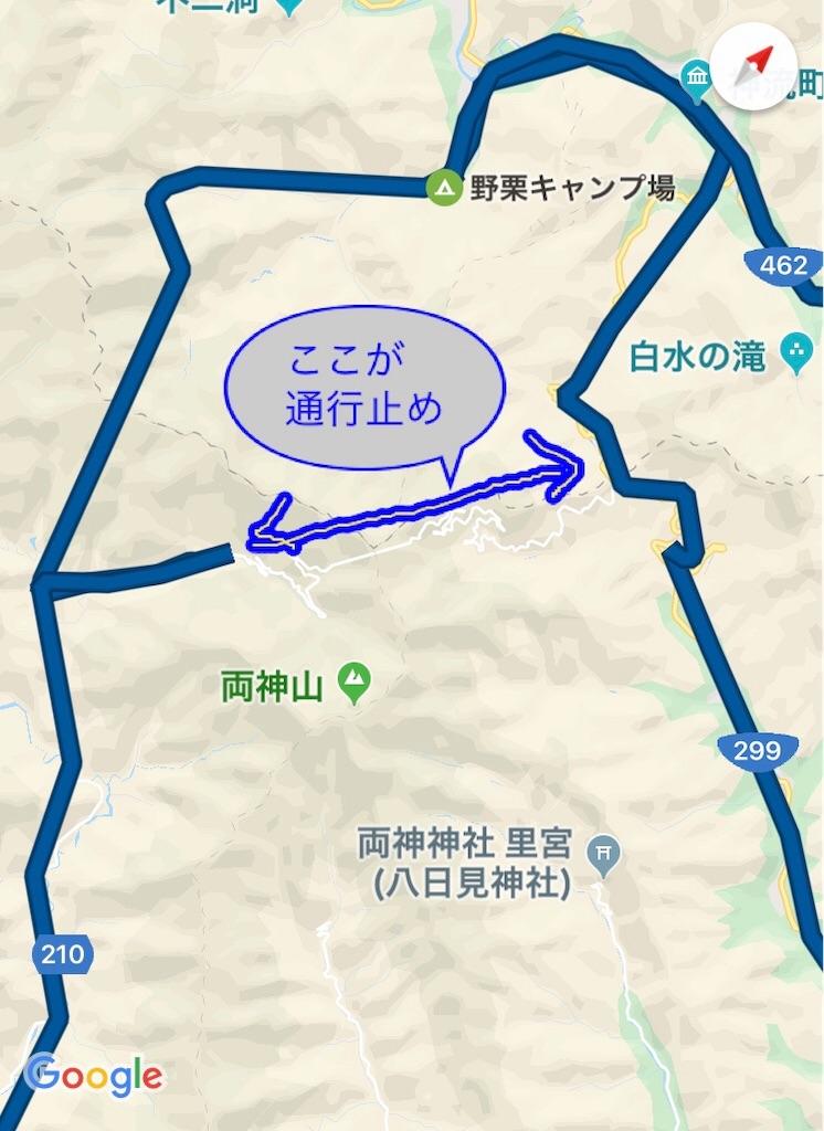 f:id:AkasakaIchiro:20190423144319j:image