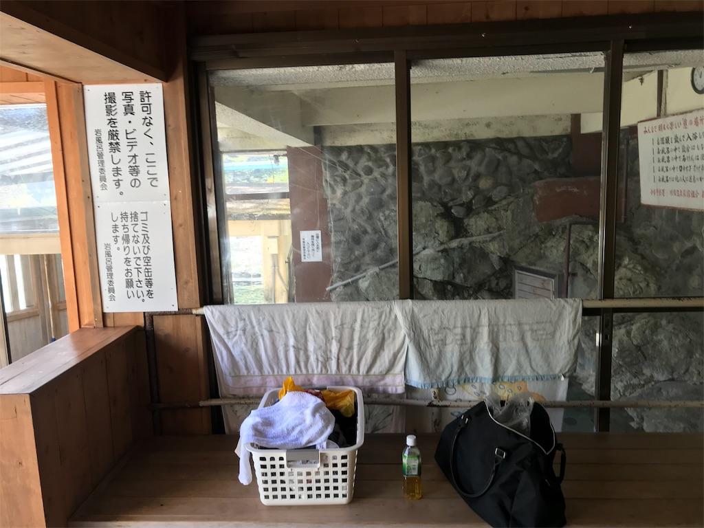 f:id:AkasakaIchiro:20190430000802j:image