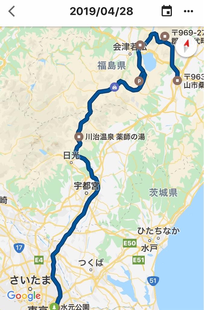 f:id:AkasakaIchiro:20190430213955j:image