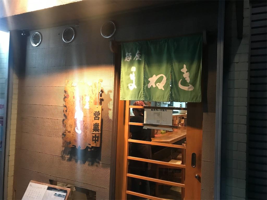 f:id:AkasakaIchiro:20190505195258j:image