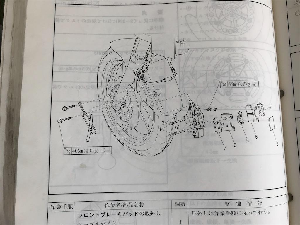f:id:AkasakaIchiro:20190505195330j:image