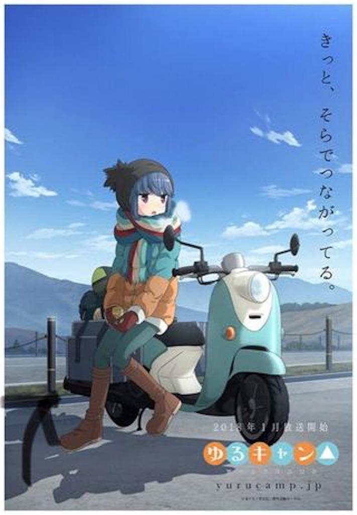 f:id:AkasakaIchiro:20190518114148j:image