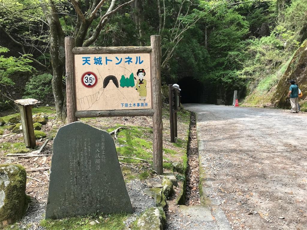 f:id:AkasakaIchiro:20190518205351j:image