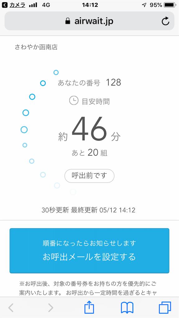 f:id:AkasakaIchiro:20190518210207p:image
