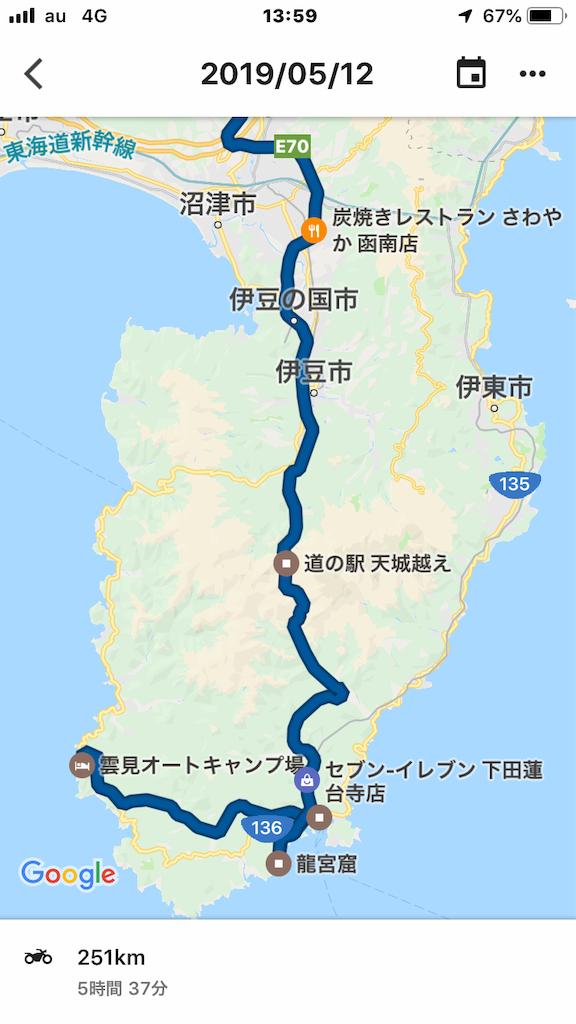 f:id:AkasakaIchiro:20190518210345p:image