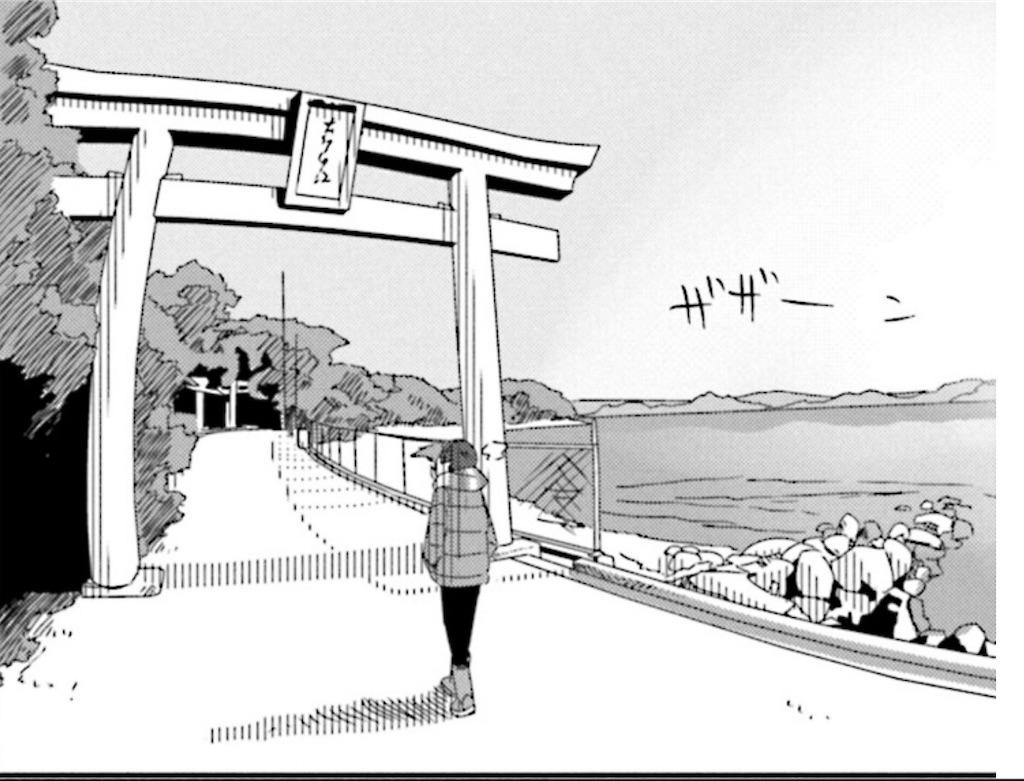 f:id:AkasakaIchiro:20190518210815j:image