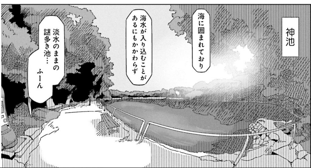 f:id:AkasakaIchiro:20190518215706j:image